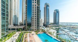 Available Units at Dubai Creek Residence Tower 1 North