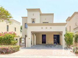 迪拜 雷姆社区 Casa 4 卧室 房产 租