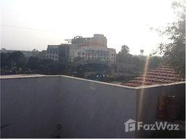 Madhya Pradesh Gadarwara MR 10 Road 3 卧室 住宅 售