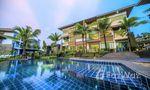 Communal Pool at Phumundra Resort Phuket