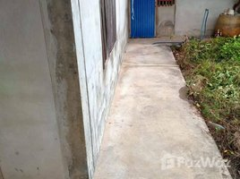 N/A Property for sale in Kai Kham, Amnat Charoen Land with Building for Sale in Mueang Amnat Charoen
