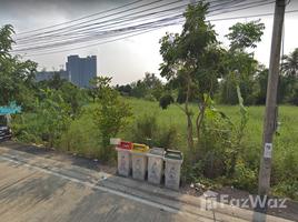 暖武里 Sai Ma Land for Sale Chao Phraya River, Nonthaburi N/A 土地 售