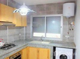 2 غرف النوم شقة للبيع في NA (El Jadida), Doukkala - Abda Superbe appartement à vendre dans la ville d'El Jadida