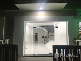 4 Phòng ngủ Nhà mặt tiền cho thuê ở Phú Hữu, TP.Hồ Chí Minh Cho thuê Shophouse Merita Khang Điền - 4PN 4WC tiện ở hoặc làm công ty - mặt tiền Liên Phường