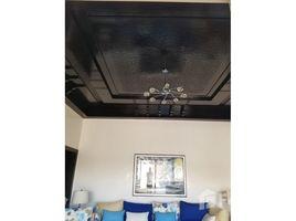 4 غرف النوم فيلا للبيع في NA (Skhirate), Rabat-Salé-Zemmour-Zaer Vente Villa Skhirat Plage REF 581