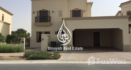 Available Units at Aseel