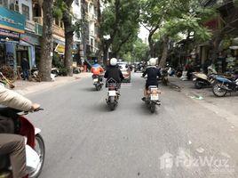 河內市 Vinh Phuc Chính chủ bán 32m2 đất, 2 mặt thoáng, ngõ Hoàng Hoa Thám, Ba Đình, 2,25 tỷ, SĐCC. MTG N/A 土地 售