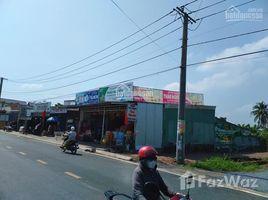 芹苴市 Thuong Thanh Góc 2 MT Trương Vĩnh Nguyên, cách quốc lộ 500m, gần KDC Hoàng Quân N/A 土地 售