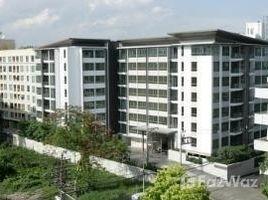 2 Bedrooms Condo for sale in Phra Khanong, Bangkok Issara@42 Sukhumvit