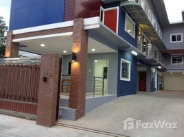 7 Bedrooms Property for sale in Khlong Kum, Bangkok 7 Bedroom House For Sale In Nawamin 74