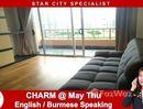 1 အိပ်ခန်း ကွန်ဒို for rent at in ဗိုလ်တထောင်, ရန်ကုန်တိုင်းဒေသကြီး - U570670