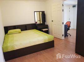 1 Bedroom Condo for sale in Sam Sen Nok, Bangkok Lumpini Ville Cultural Center