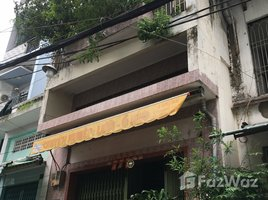 Дом, 4 спальни на продажу в Ward 11, Хошимин House for Sale in Le Thi Bach Cat District 11