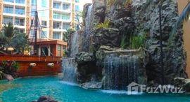Available Units at Atlantis Condo Resort