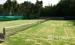 Tennis Court at SAii Laguna Phuket