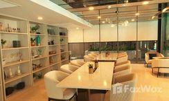 Photos 3 of the Reception / Lobby Area at Klass Siam