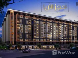 1 Bedroom Apartment for sale in Nasr City Compounds, Cairo TRUE