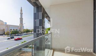 4 غرف النوم شقة للبيع في NA (Zag), Guelmim - Es-Semara Oia Residence