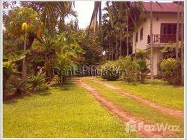 万象 8 Bedroom House for rent in Chanthabuly, Vientiane 8 卧室 屋 租