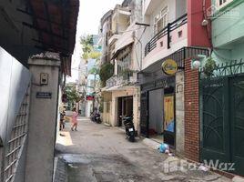 Studio Nhà mặt tiền bán ở Phường 14, TP.Hồ Chí Minh BÁN NHÀ PHỐ (CHÍNH CHỦ), HẺM XE HƠI 118/ TRẦN QUANG DIỆU, QUẬN 3