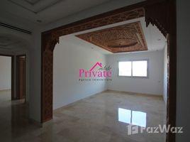 Tanger Tetouan Na Tanger Location Appartement 106 m² Iberia Tanger Ref: LZ522 3 卧室 住宅 租