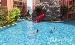 Photos 1 of the Communal Pool at Seven Seas Resort
