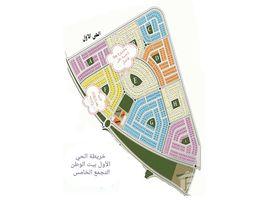 3 غرف النوم شقة للبيع في , القاهرة شقة للبيع مع عضوية مجانا بمقدم20%فقط بالتجمع خامس