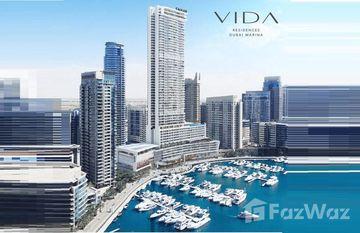 Vida Residences Dubai Marina in , Dubai