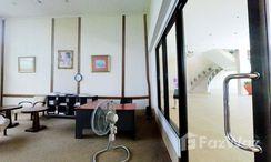 Photos 3 of the Library / Reading Room at Supalai Casa Riva