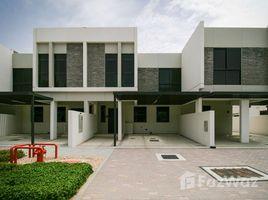 迪拜 Sanctnary Aurum Villas 4 卧室 房产 售