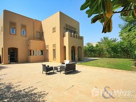 迪拜 Al Mahra 5 卧室 别墅 售