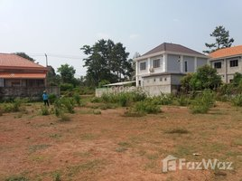 N/A Land for sale in , Vientiane Land for sale in Hongsouphap, Vientiane
