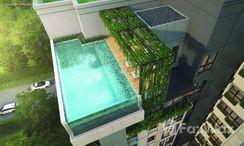 Photos 2 of the Communal Pool at Na Veera Phahol-Ari