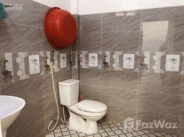 同奈省 Trang Dai Bán nhà cấp 4 siêu rộng, siêu đẹp, 186m2, SHR, thổ cư 100%, chỉ 3.5 tỷ 2 卧室 屋 售