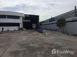N/A Land for sale in Bang Kaeo, Samut Prakan Supalai Ville Srinakarin-Kingkaew