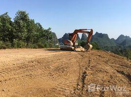 N/A Land for sale in Long Son, Hoa Binh Bán 2ha đất trang trại mặt hồ xã Long Sơn, Lương Sơn. Liên hệ +66 (0) 2 508 8780