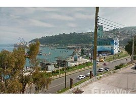 Valparaiso San Antonio San Antonio, Valparaiso, Address available on request N/A 土地 售