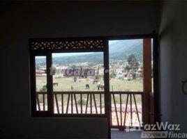 2 chambres Appartement a vendre à , Boyaca Apartment for Sale Villa de Leyva Villa Española