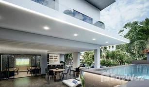 2 Habitaciones Propiedad en venta en , Santo Domingo Myrage Tower
