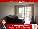 1 အိပ်ခန်း ကွန်ဒို for rent at in ဗိုလ်တထောင်, ရန်ကုန်တိုင်းဒေသကြီး - U570632