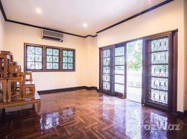3 Bedrooms House for sale in Hua Mak, Bangkok Preecha Lam Petch