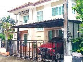 4 Bedrooms House for sale in Lam Phak Kut, Pathum Thani Pruksa Village 2