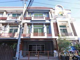 曼谷 Chorakhe Bua Premium Place Kaset - Nawamin 2 3 卧室 联排别墅 售