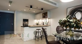 Available Units at Belgravia Square