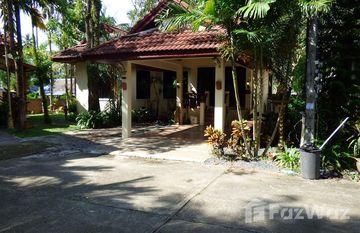 Kamala Bali Villa in Kamala, Phuket