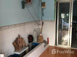 3 Bedrooms House for sale in Tan Thanh Dong, Ho Chi Minh City Nhà mặt tiền đường nhựa Ấp 3 xã Tân Thạnh Đông, huyện Củ Chi