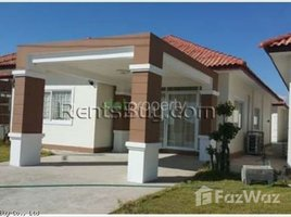 万象 3 Bedroom Townhouse for sale in Hadxaifong, Vientiane 3 卧室 联排别墅 售