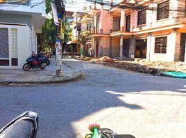 河南省 Liem Chinh Bán nhà mặt đường Biên Hòa, TP. Phủ Lý, Hà Nam 5 卧室 屋 售
