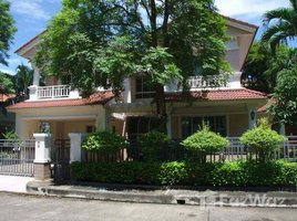 3 Bedrooms Property for sale in Nong Han, Chiang Mai Nantawan Land And House