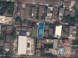 N/A Land for sale in Suan Luang, Bangkok Land 101 sq.wa. in Sukhumvit 81